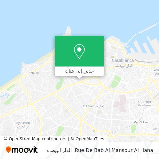 خريطة Rue De Bab Al Mansour Al Hana