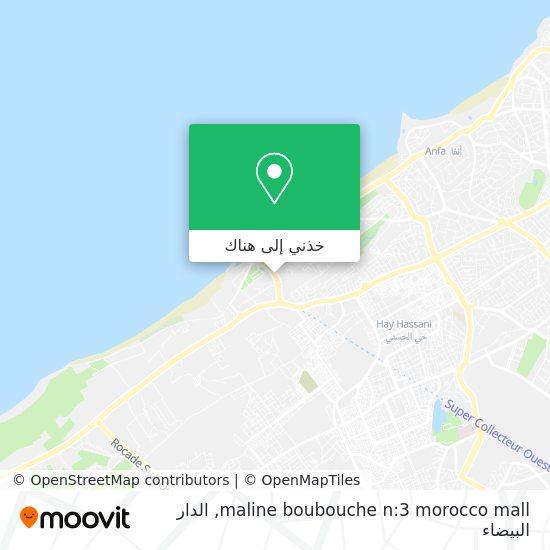 خريطة maline boubouche n:3 morocco mall