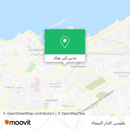 خريطة بلڤيدير