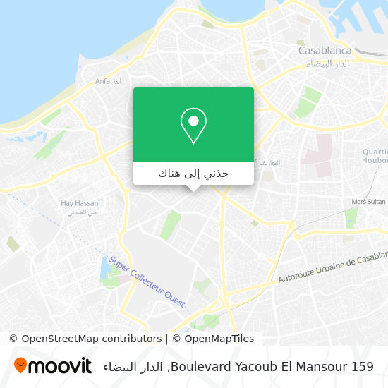 خريطة Boulevard Yacoub El Mansour 159