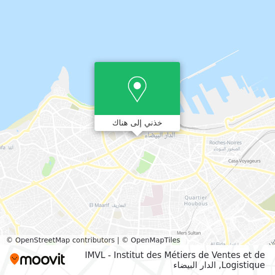 خريطة IMVL - Institut des Métiers de Ventes et de Logistique