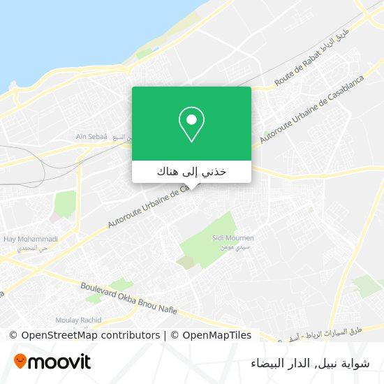 خريطة شواية نبيل