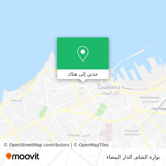 خريطة نوارة الشام
