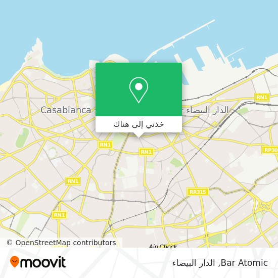 خريطة Bar Atomic