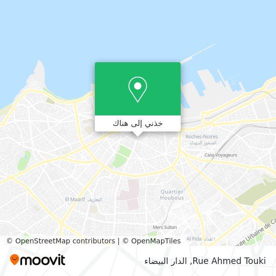 خريطة Rue Ahmed Touki