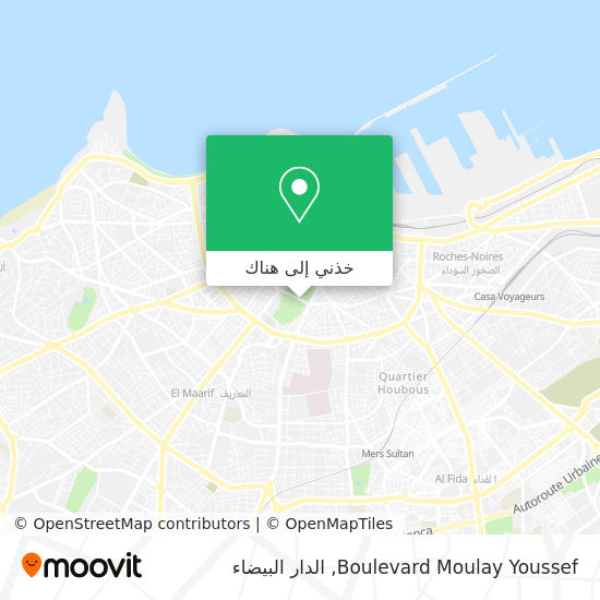 خريطة Boulevard Moulay Youssef