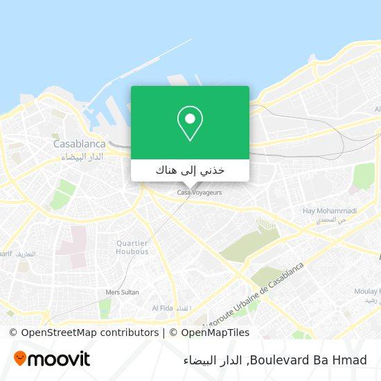 خريطة Boulevard Ba Hmad