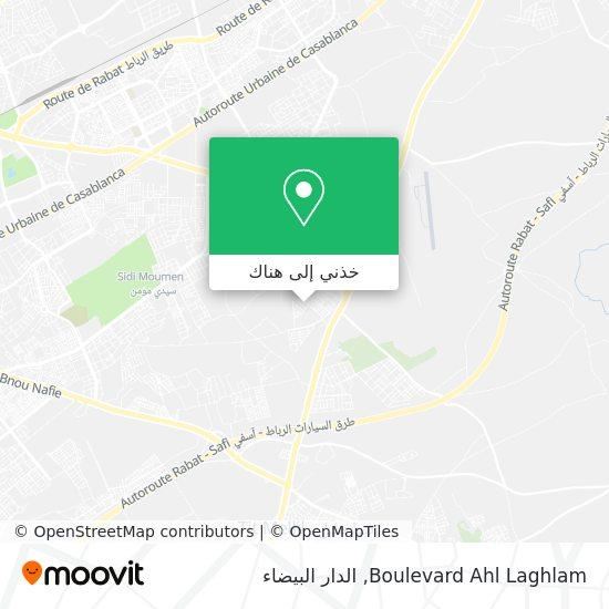 خريطة Boulevard Ahl Laghlam