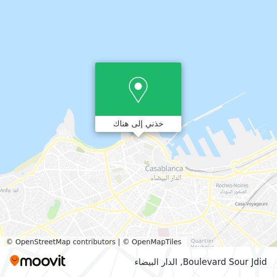 خريطة Boulevard Sour Jdid