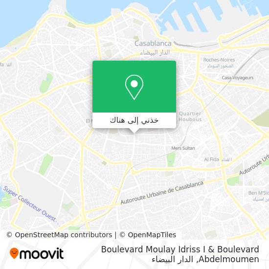 خريطة Boulevard Moulay Idriss I & Boulevard Abdelmoumen