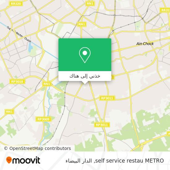 خريطة self service restau METRO