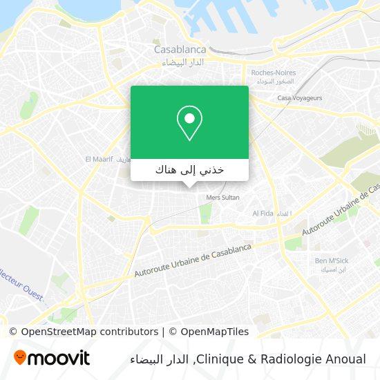 خريطة Clinique & Radiologie Anoual