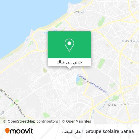 خريطة Groupe scolaire Sanaa