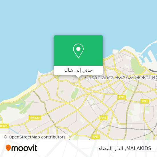 خريطة MALAKIDS