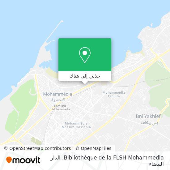 خريطة Bibliothèque de la FLSH Mohammedia