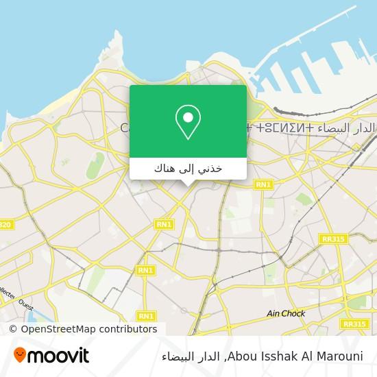 خريطة Abou Isshak Al Marouni