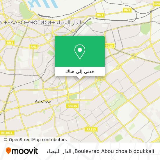 خريطة Boulevrad Abou choaib doukkali