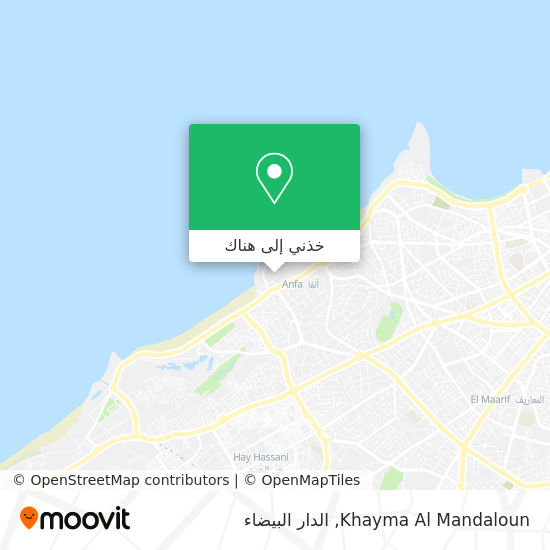 خريطة Khayma Al Mandaloun