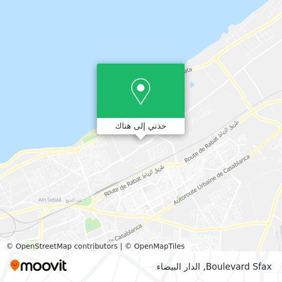 خريطة Boulevard Sfax