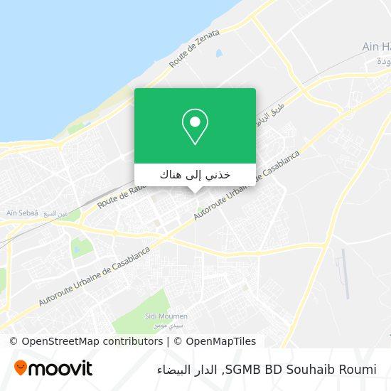 خريطة SGMB BD Souhaib Roumi
