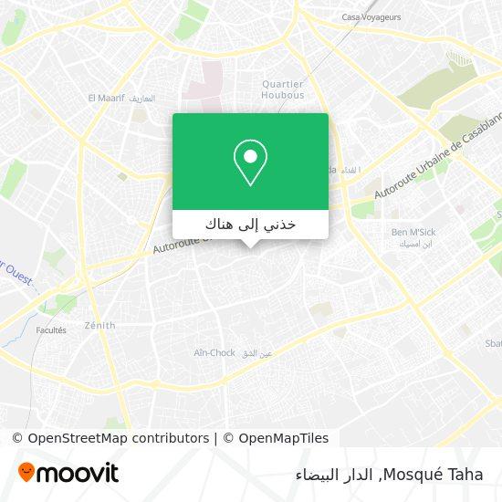 خريطة Mosqué Taha