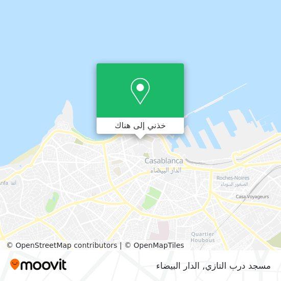 خريطة مسجد درب التازي