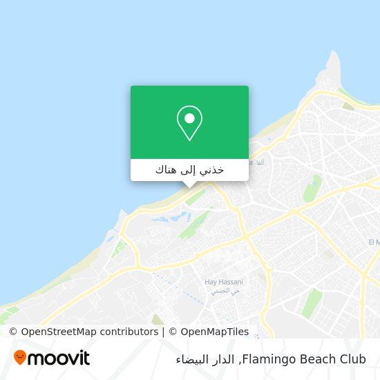 خريطة Flamingo Beach Club