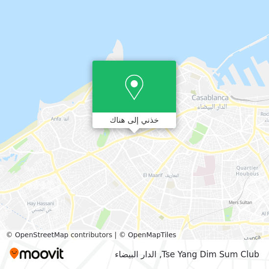 خريطة Tse Yang Dim Sum Club
