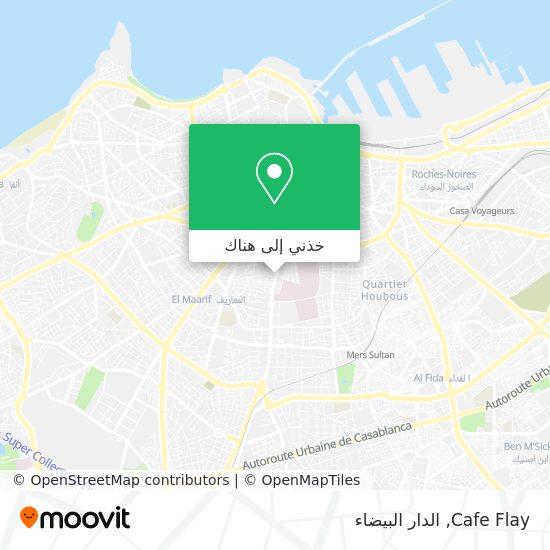 خريطة Cafe Flay