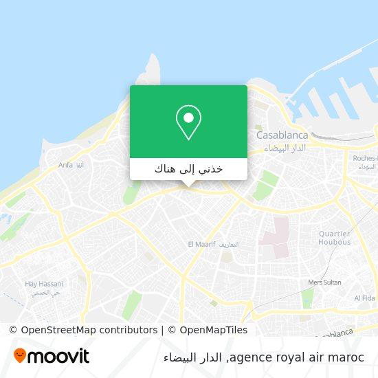 خريطة agence royal air maroc