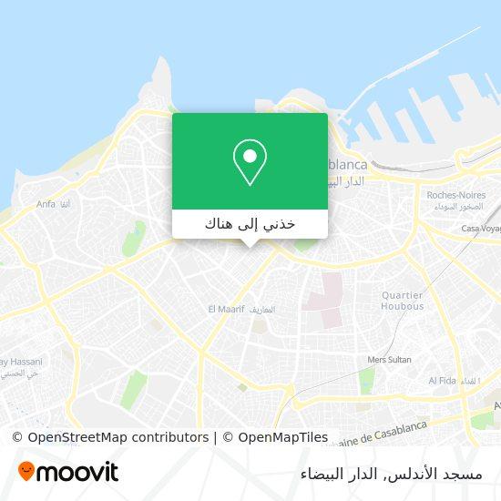 خريطة مسجد الأندلس