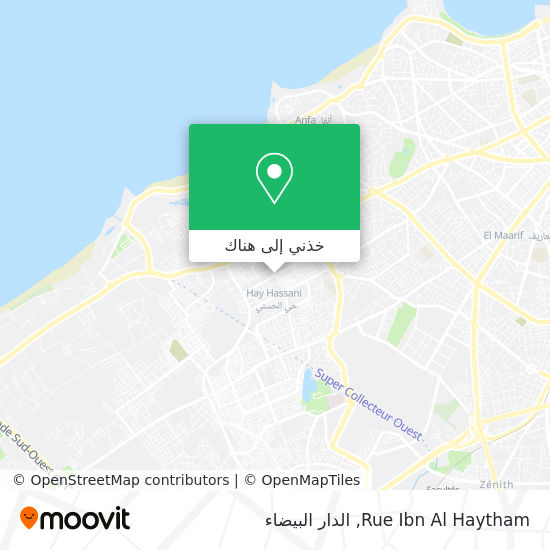 خريطة Rue Ibn Al Haytham