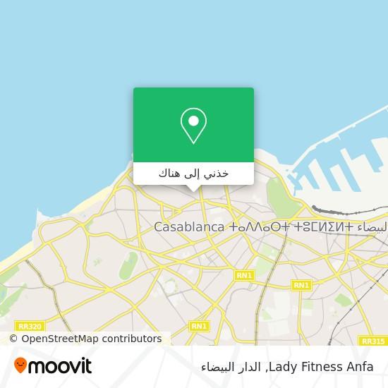 خريطة Lady Fitness Anfa