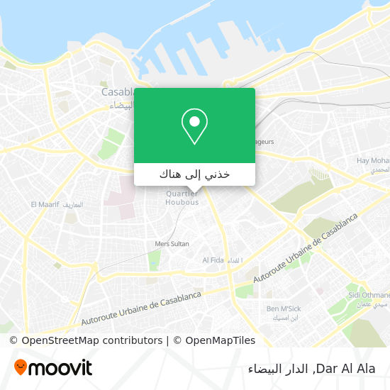 خريطة Dar Al Ala