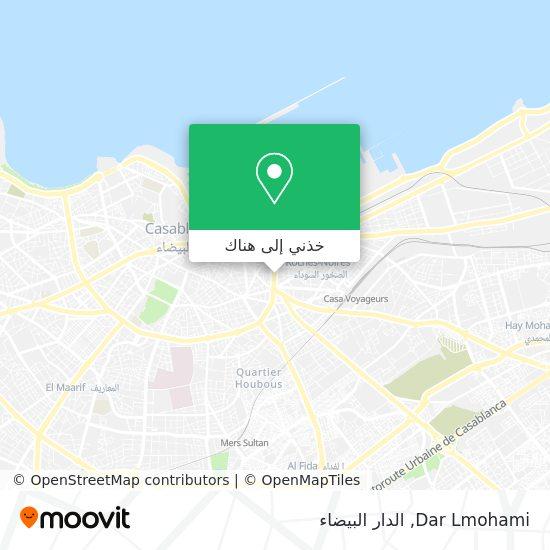 خريطة Dar Lmohami