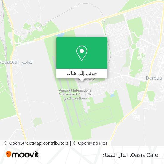خريطة Oasis Cafe