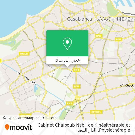 خريطة Cabinet Chaiboub Nabil de Kinésithérapie et Physiothérapie
