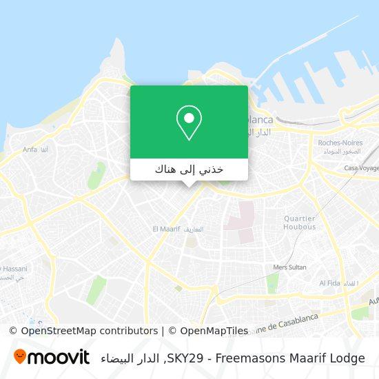 خريطة SKY29 - Freemasons Maarif Lodge