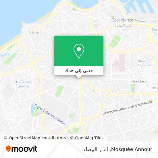 خريطة Mosquée Annour