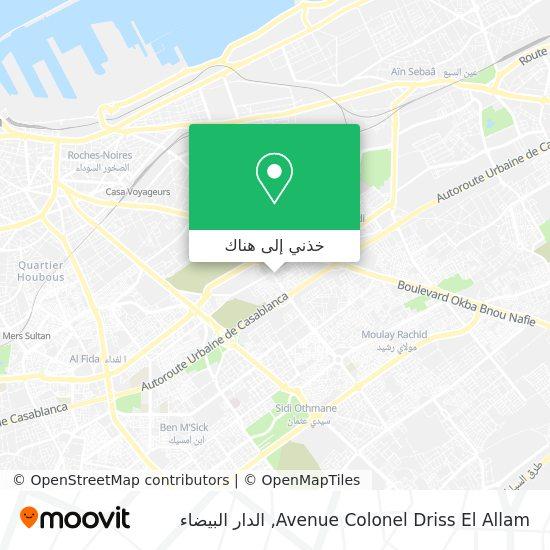 خريطة Avenue Colonel Driss El Allam