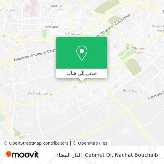 خريطة Cabinet Dr. Nachat Bouchaib