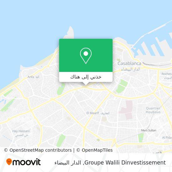 خريطة Groupe Walili Dinvestissement