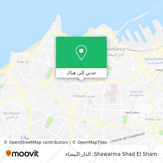خريطة Shawarma Shad El Sham