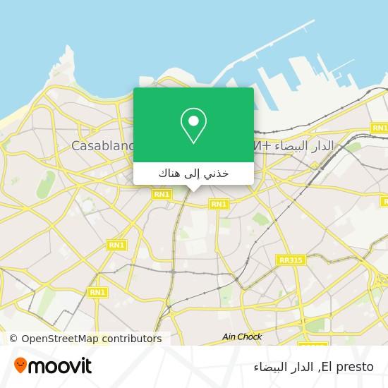 خريطة El presto