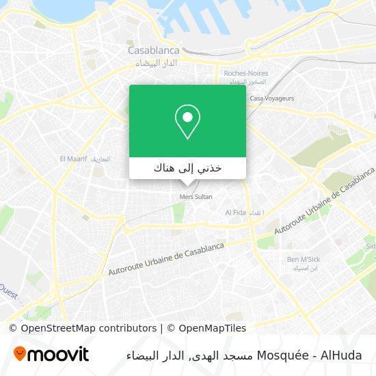 خريطة Mosquée - AlHuda  مسجد الهدى
