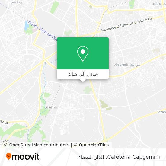 خريطة Cafétéria Capgemini