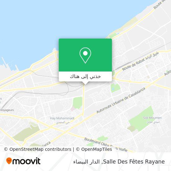 خريطة Salle Des Fêtes Rayane