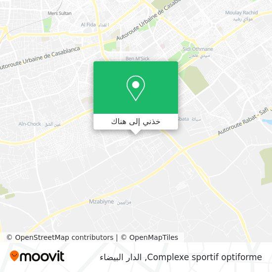 خريطة Complexe sportif optiforme