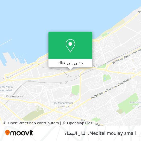 خريطة Meditel moulay smail