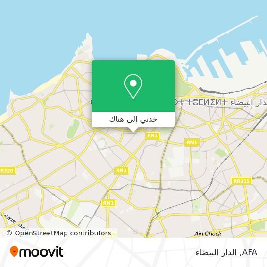 خريطة AFA